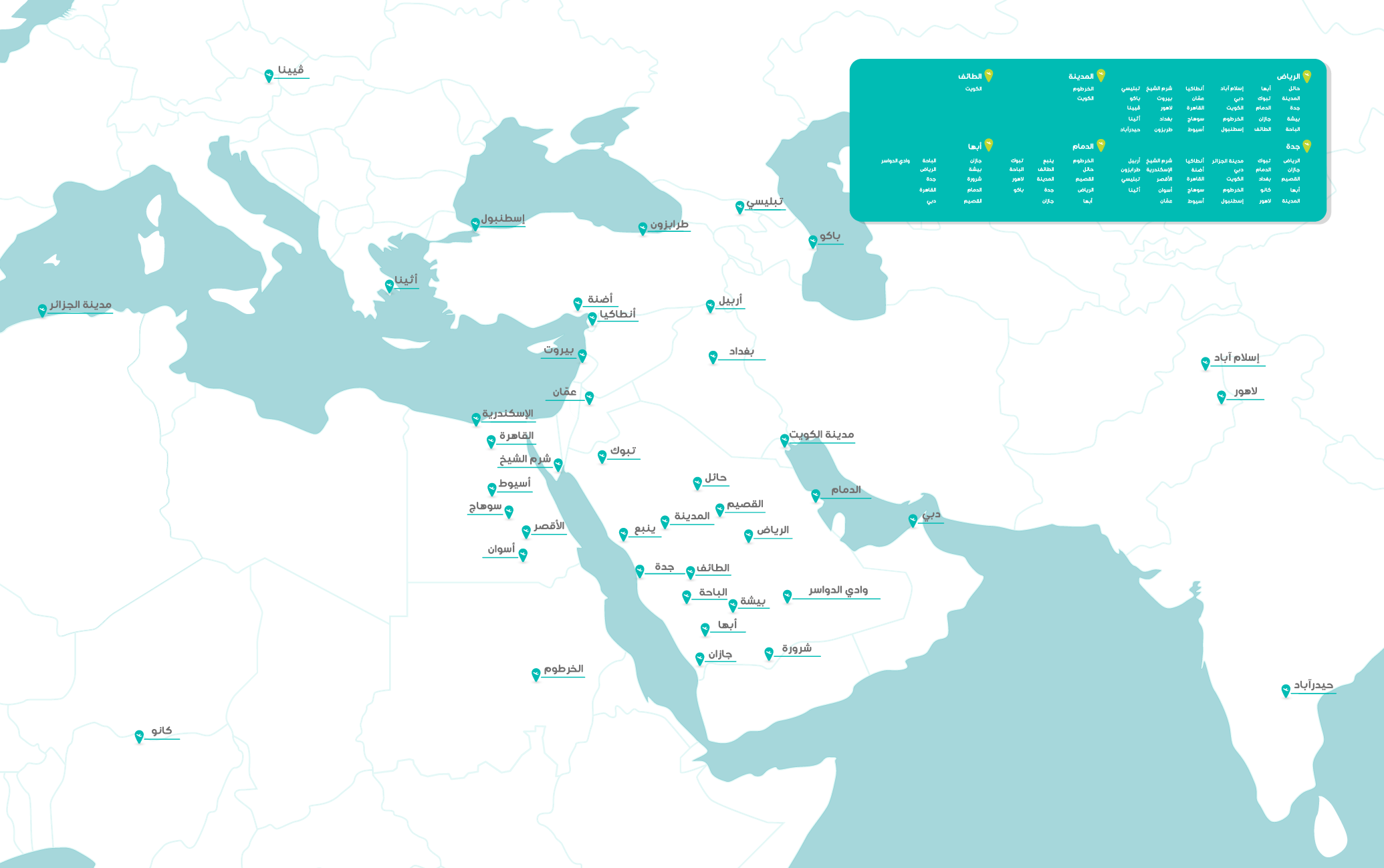 Route Map May 2 2018 Our Destinations Arabic 1