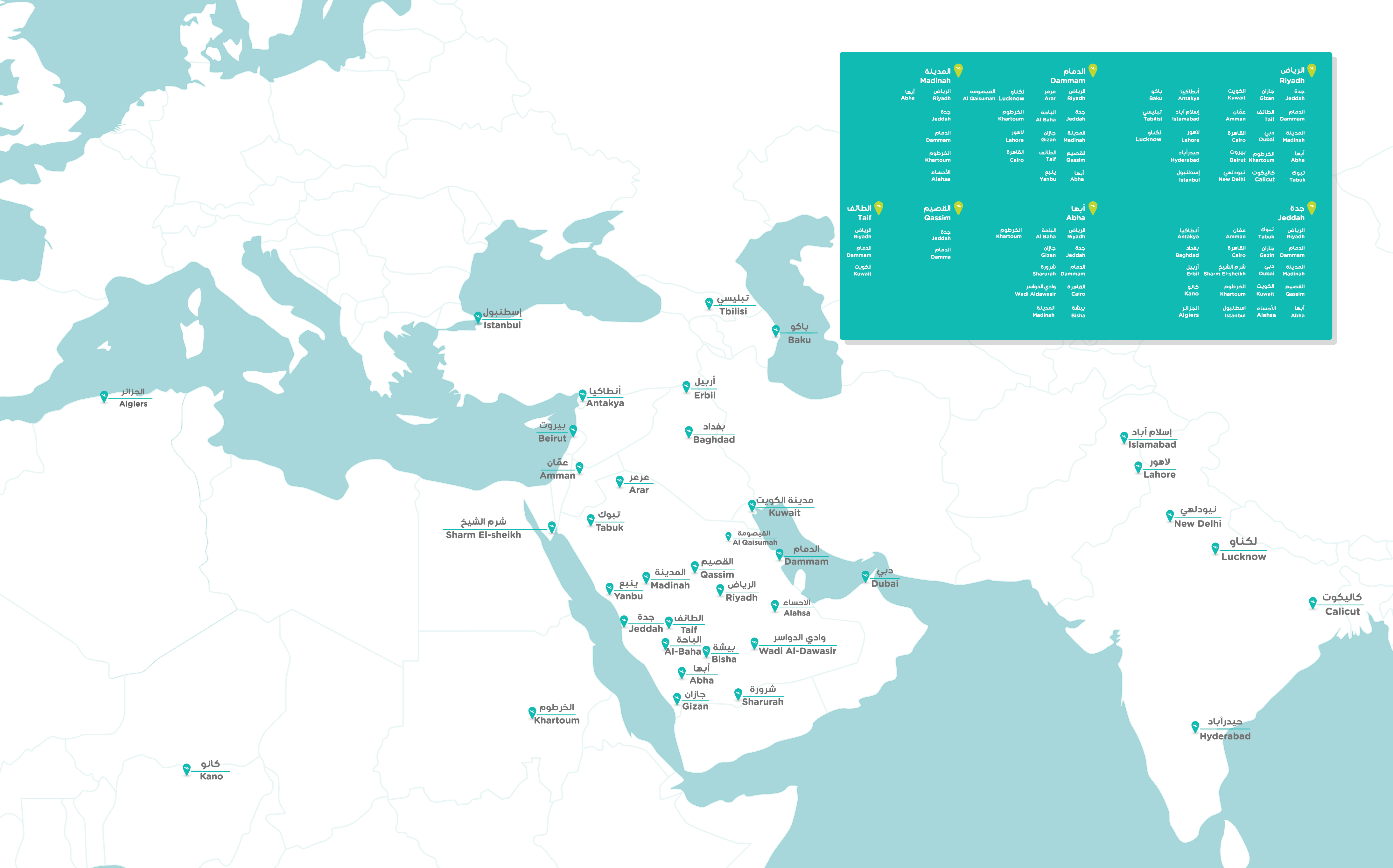 Flight Route Map | Domestic and International Flights | flynas