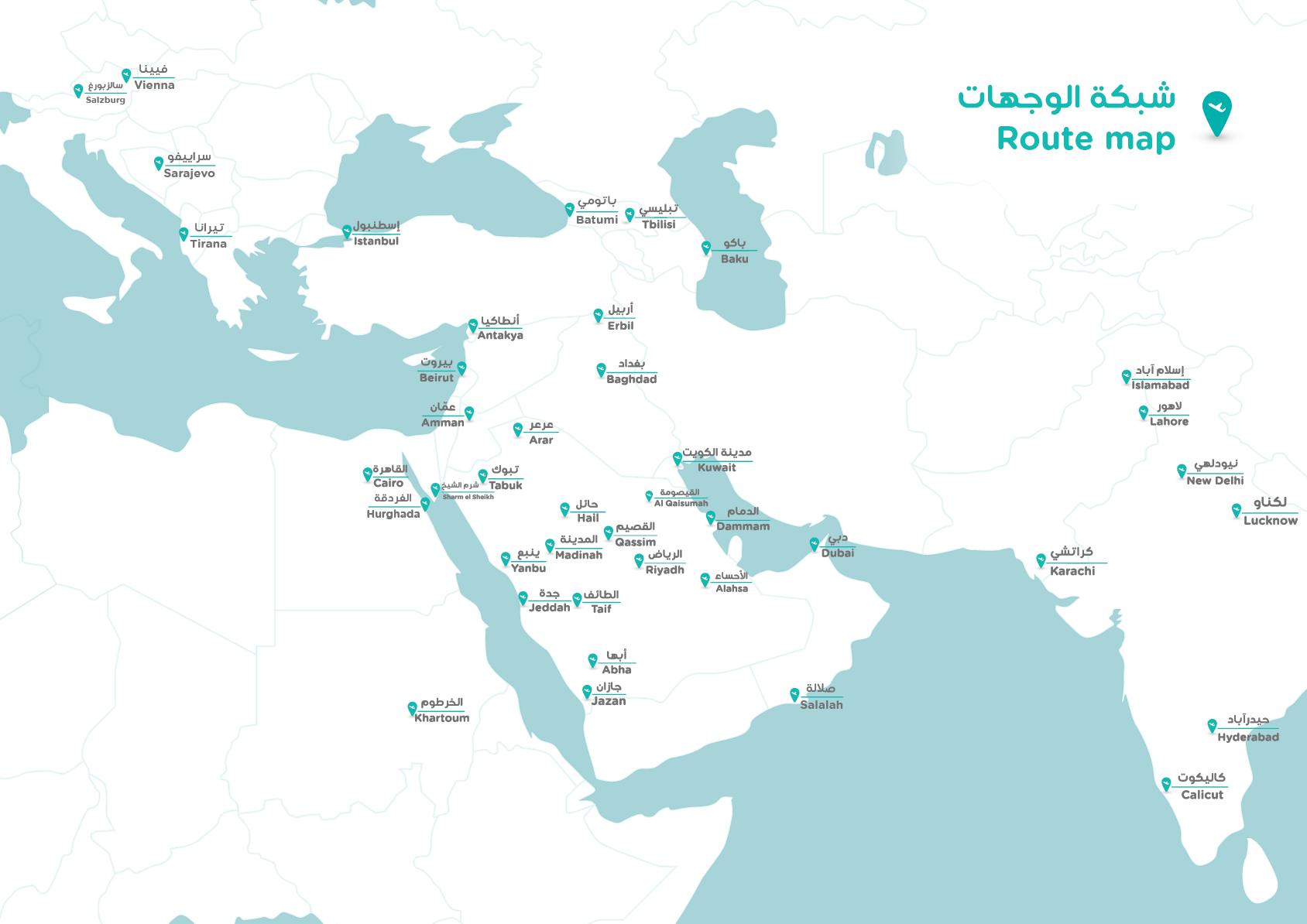 خريطة وجهات طيران ناس